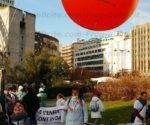 ballon-cni-manifestation-infirmiers.jpg
